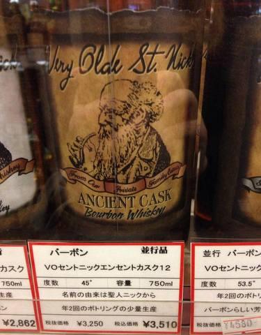 Old Style Japanese Bourbon!